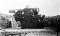 Mortier G de 270 Mle 1889